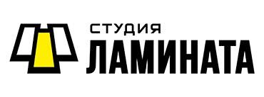 Студия ламината Ростов-на-Дону
